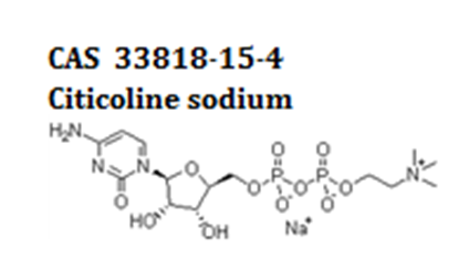 Citicoline Sodium Powder CAS 33818-15-4