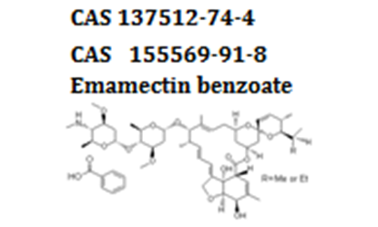 Emamectin benzoate powder CAS 155569-91-8